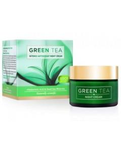 GREEN TEA Intensyvus antioksidacinis naktinis kremas veidui, 50 ml -- UAB ESTELĖ