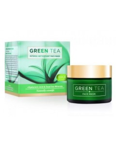 Intense Antioxidant Face Mask -- UAB ESTELĖ